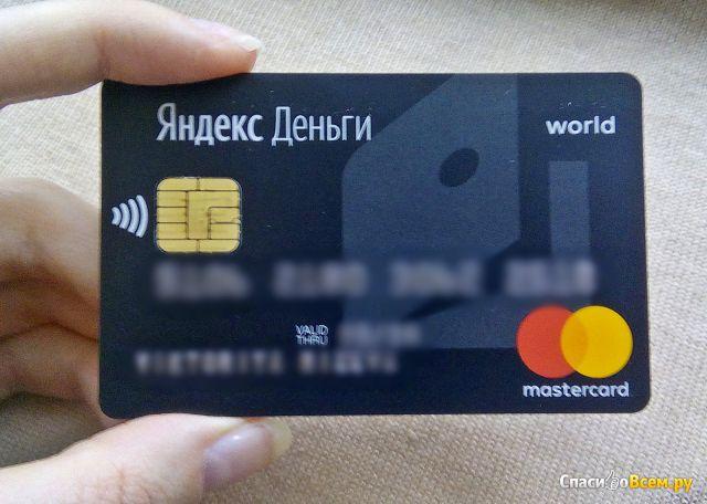 Банковская карта Яндекс.Деньги фото