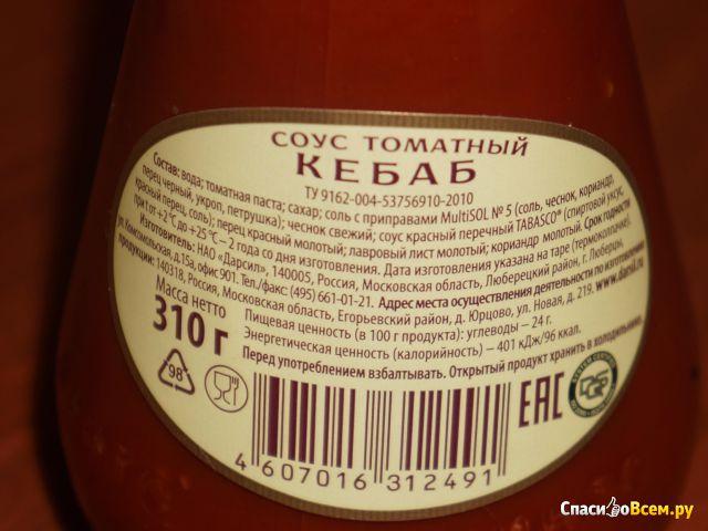 """Соус томатный Кебаб  """"Кинто"""" фото"""