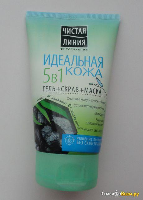 """Гель+скраб+маска для лица """"Чистая линия"""" Идеальная кожа 5 в 1 фото"""