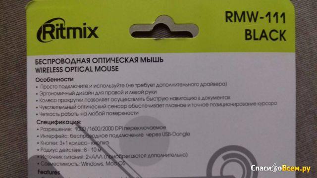 Мышь беспроводная оптическая Ritmix RMW-111 фото