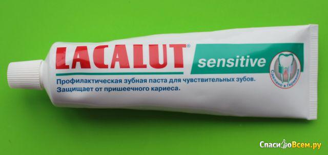 Паста лакалют для чувствительных зубов