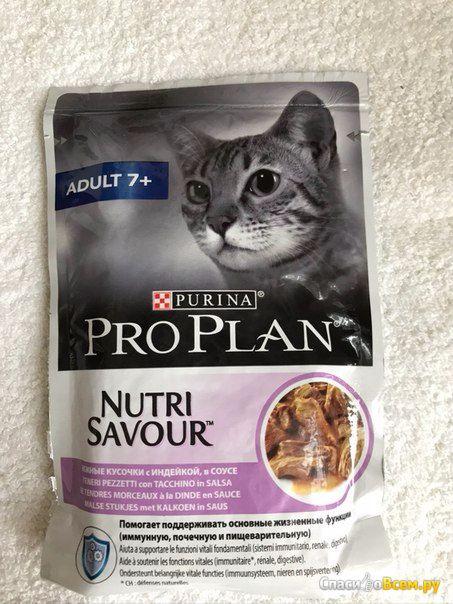 Влажный  корм для кошек Purina Pro Plan Adult 7+  Nutri Savour со вкусом индейки фото