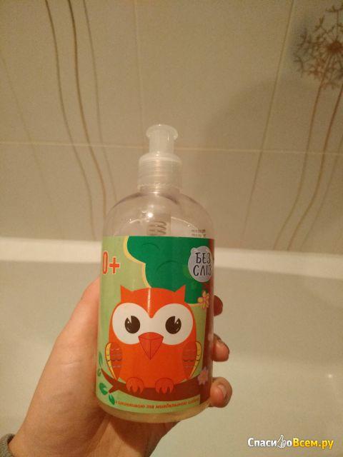 Детское нежное мыло Вельта Jerden Baby 0+  с оливковым и миндальным маслом фото