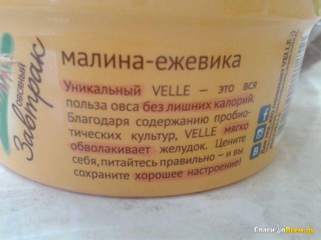 """Продукт овсяный ферментированный Velle """"Овсяный завтрак"""" Малина-ежевика фото"""