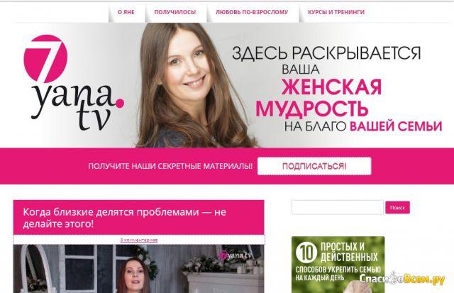 Сайт 7yana.tv фото