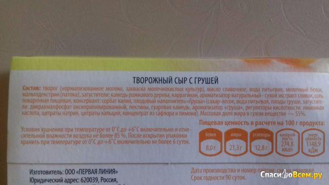 """Сыр творожный """"Сыробогатов"""" с грушей фото"""