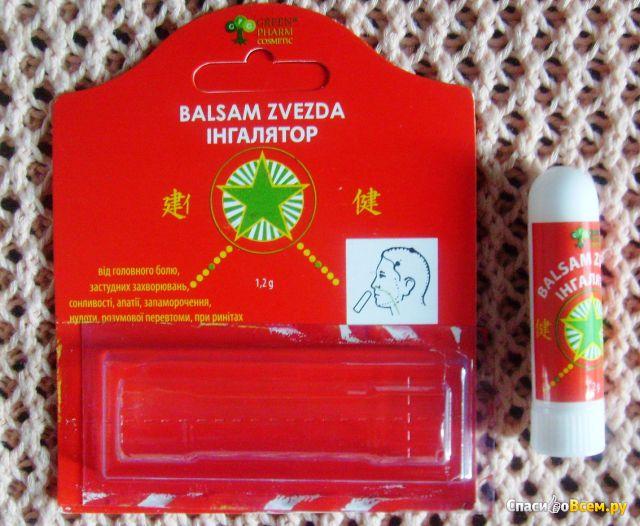 Ингалятор Green Pharm Balsam Zvezda фото