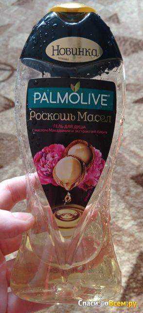 """Гель для душа Palmolive """"Роскошь масел"""" с маслом макадамии и экстрактом пиона фото"""