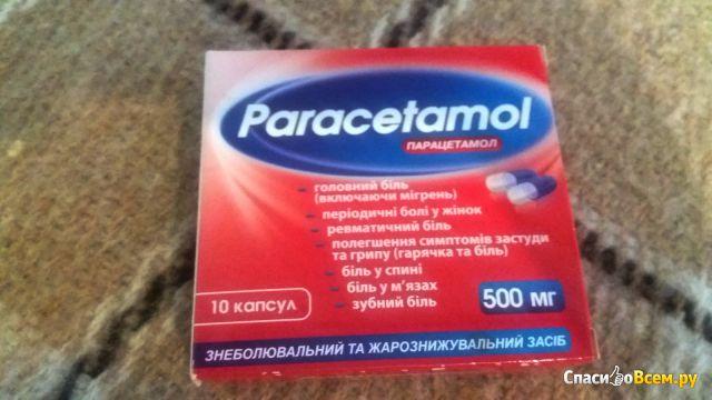 "Таблетки ""Парацетамол"" фото"