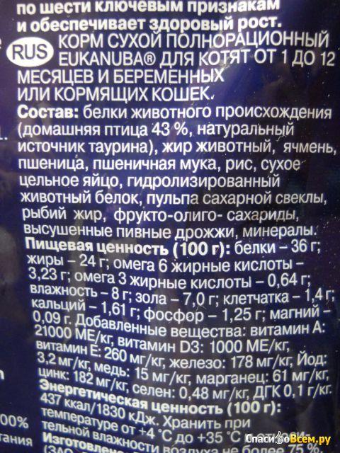 """Сухой корм Applaws беззерновой для кошек """"Курица и ягненок 80/20%"""" фото"""