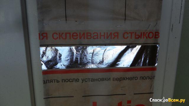 Подкровельная пароизоляционная пленка Ондутис R70 Smart фото