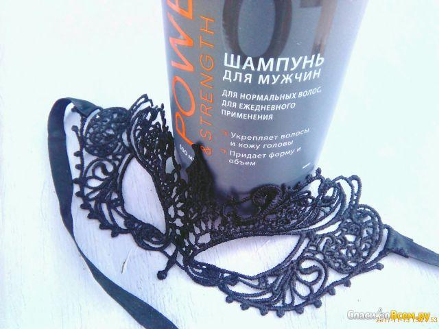 Шампунь для мужчин Syoss Men Power для нормальных волос фото