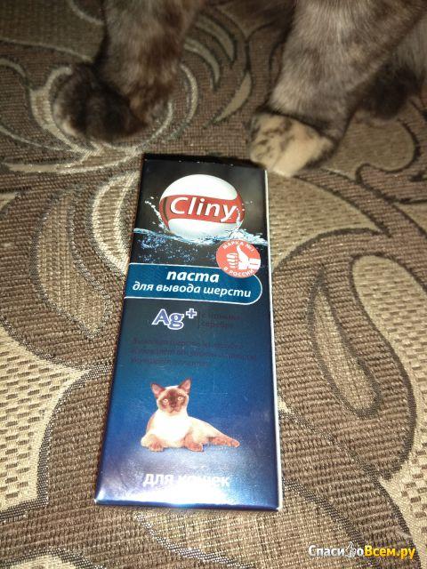 Зубной гель для вывода шерсти для кошек Cliny с ионами серебра фото