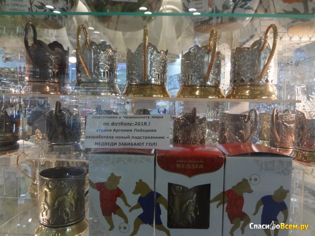 """Торгово-деловой центр """"Диамант на Комсомольской"""" ( Волгоград, Комсомольская, 3) фото"""