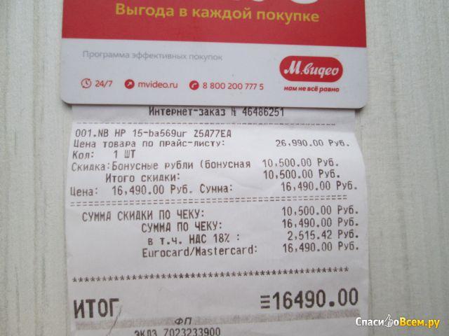 """Карта постоянного покупателя """"М.Видео-Бонус"""" фото"""