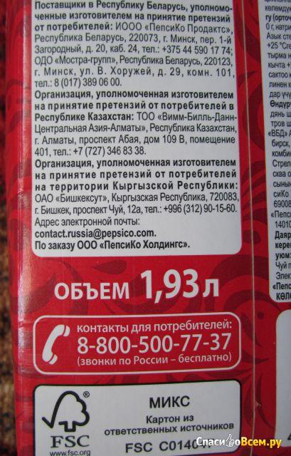 """Напиток сокосодержащий Любимый """"Абрикосовая груша"""" фото"""