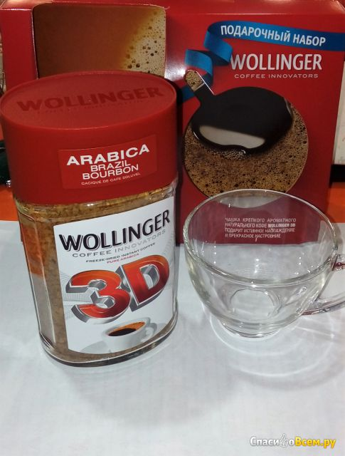 Кофе растворимый натуральный сублимированный Wollinger 3D фото