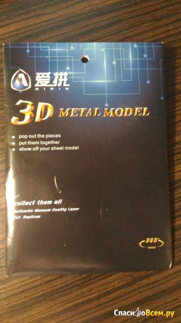 """3D металлическая головоломка """"Танк"""" Aipin фото"""