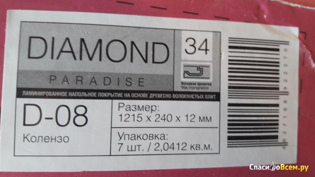 Ламинат Diamond Колензо 12 мм АС6/34 Paradise фото