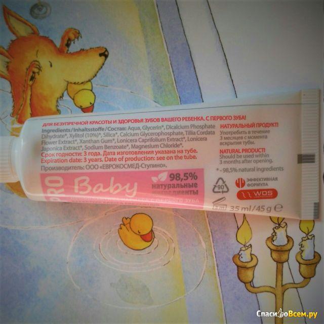 Зубная паста R. O. C. S. Professional solutions Baby минеральная защита и нежный уход 0-3 фото