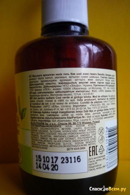 Нежный гель для умывания Зеленая аптека Зеленый чай и гинкго билоба для нормальной и жирной кожи