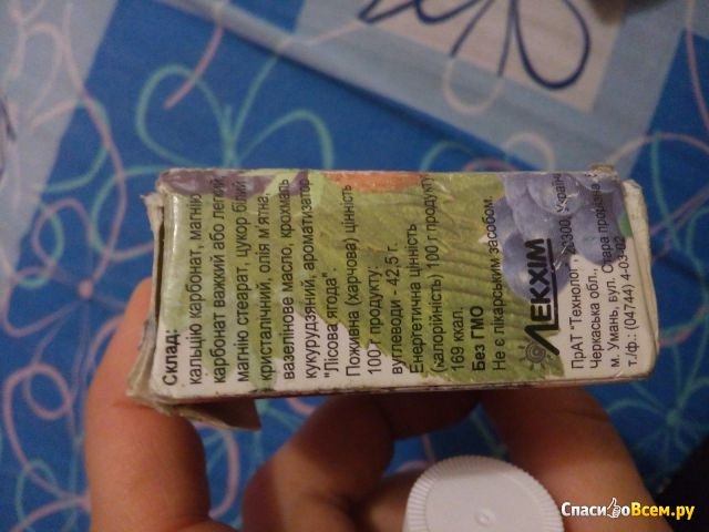 Таблетки Печаевские от изжоги диетическая добавка со вкусом лесной ягоды фото