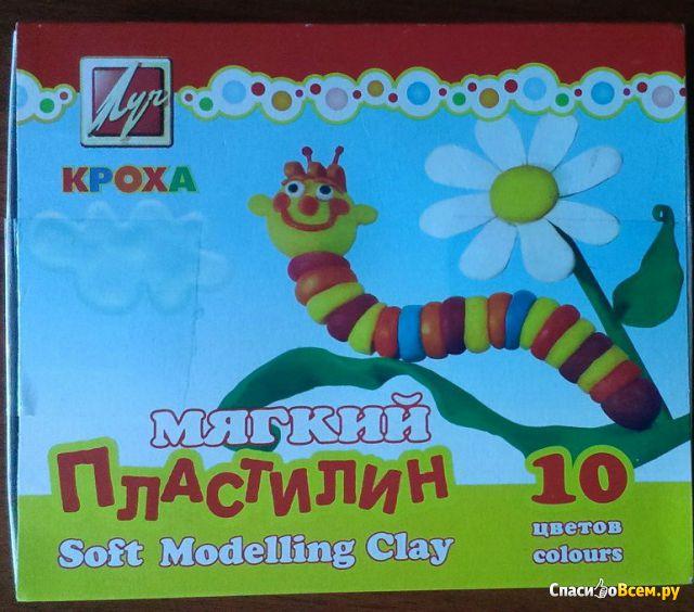 """Мягкий пластилин Кроха 10 цветов """"Луч"""" фото"""