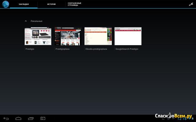 Приложение Android AOSP Browser для Android фото