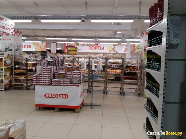 "Сеть гипермаркетов ""Победа маркет"" (Омск) фото"