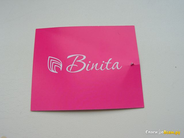 "Джемпер женский ""Binita"" арт. 732-2"