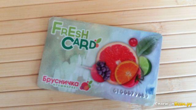 "Бонусная карта ""Брусничка Fresh Card"" фото"