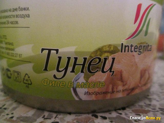 """Рыбные консервы """"Тунец филе в масле"""" Integrita фото"""