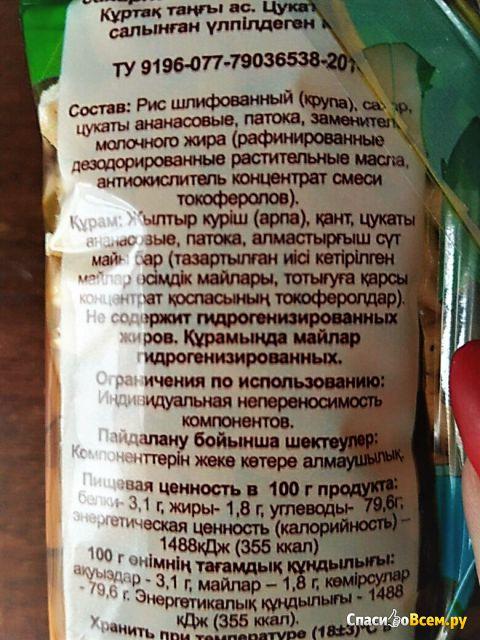 """Воздушные зерна риса """"Русский десерт"""" в сладком сиропе с цукатами фото"""