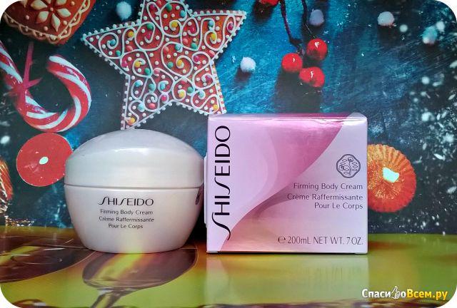 Крем для тела повышающий упругость кожи Shiseido Firming Body Cream фото