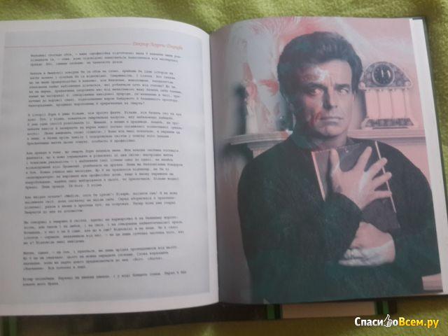 "Книга ""Тайная история Твин-Пикс"", Марк Фрост фото"