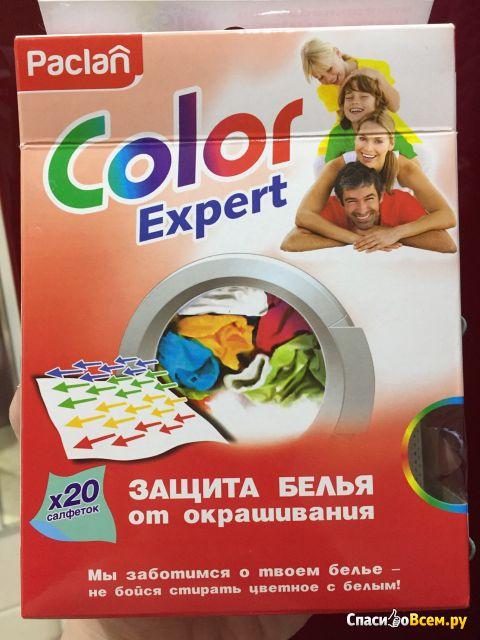 Защита белья от окрашивания Paclan Color Expert фото