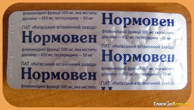 """Средство для лечения варикозного расширения вен """"Нормовен"""" фото"""