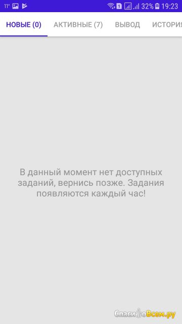 Приложение AppCenter - Заработок денег на Android фото