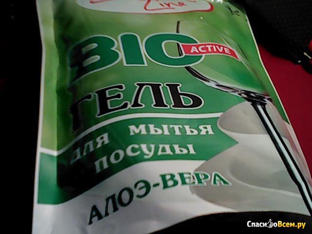 Гель для мытья посуды Economy Line BIO Алоэ-Вера фото