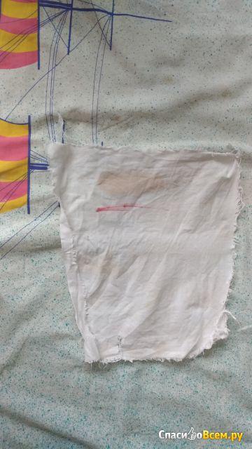 Стиральный порошок Пемос Активный кислород фото