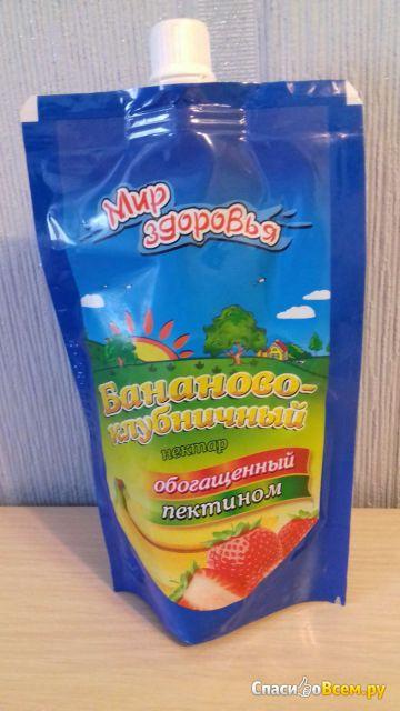 """Нектар """"Мир здоровья"""" бананово-клубничный, обогащенный пектином фото"""
