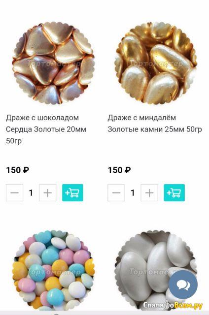 Интернет-магазин Тортомастер Tortomaster.ru фото
