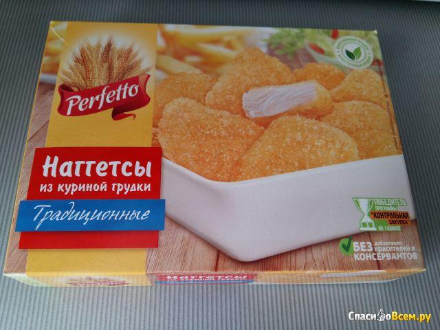 """Наггетсы из куриной грудки Perfetto """"Традиционные"""" фото"""