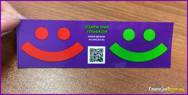 Зубная паста для детей и подростков Splat Smilex Cool Cola Освежающая Кола фото