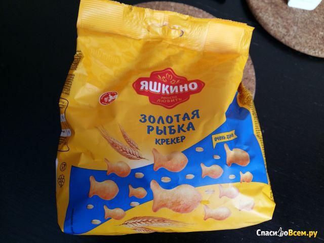 """Крекер Яшкино """"Золотая рыбка"""" фото"""