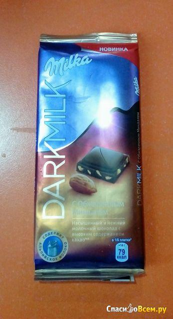 Шоколад Darkmilk Milka с обжаренным миндалем фото