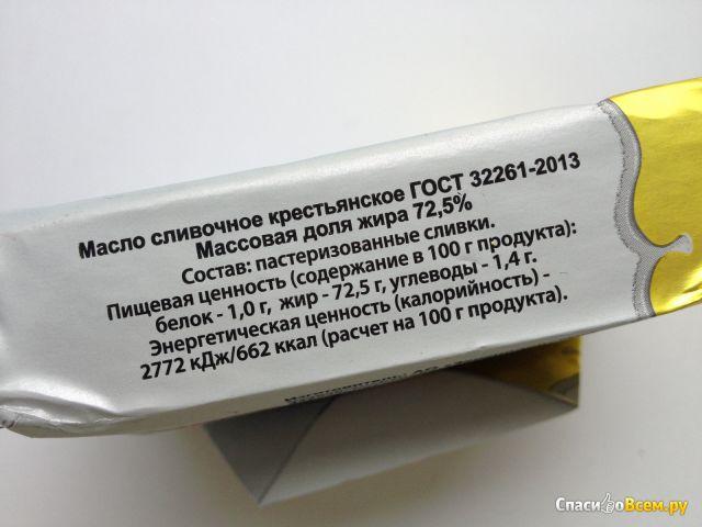 """Сливочное масло крестьянское """"Очень важная корова"""" 72,5% фото"""
