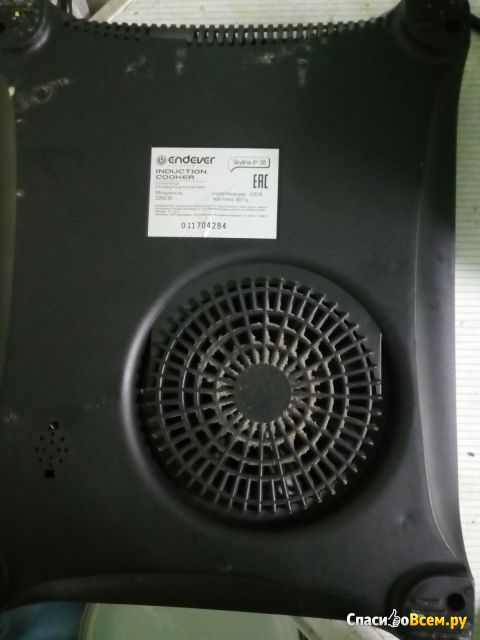 Индукционная настольная электрическая плита Endever Skyline IP-38
