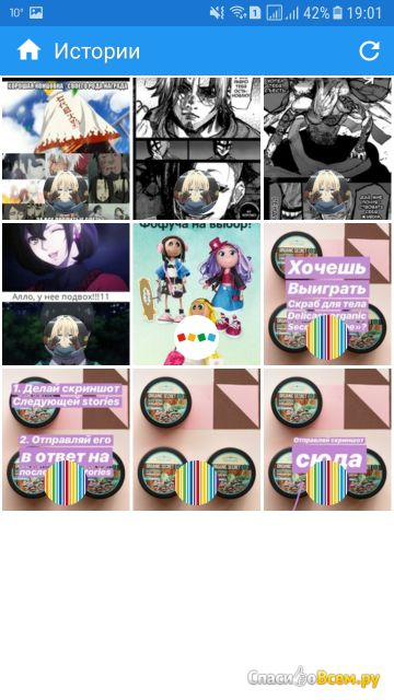 Приложение Kate Mobile для Android фото