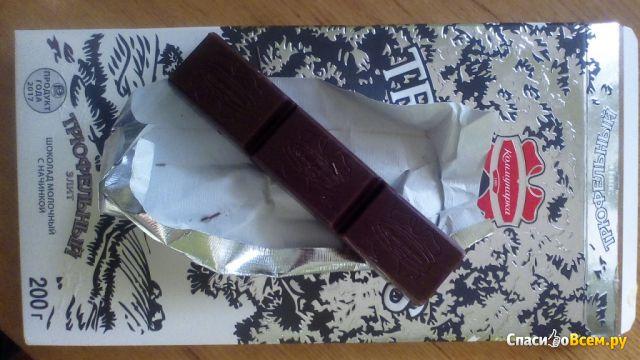 """Шоколад молочный с начинкой """"Трюфельный элит"""" Truffles Коммунарка фото"""